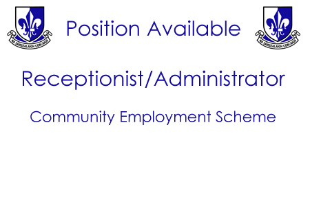 Position_Available